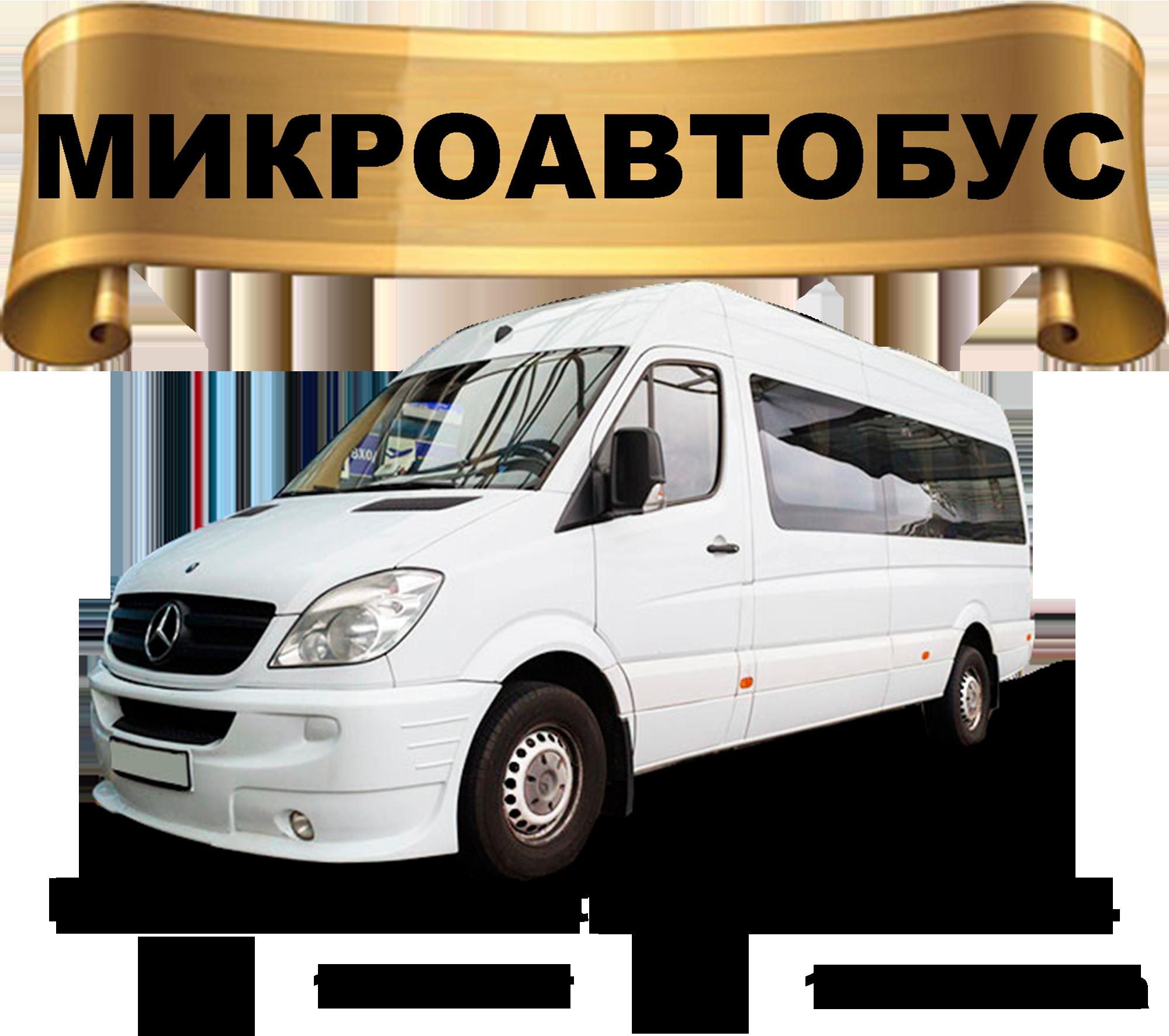 Такси Новороссийсе Краснодар