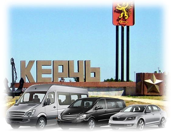 Работа водитель такси Керчь