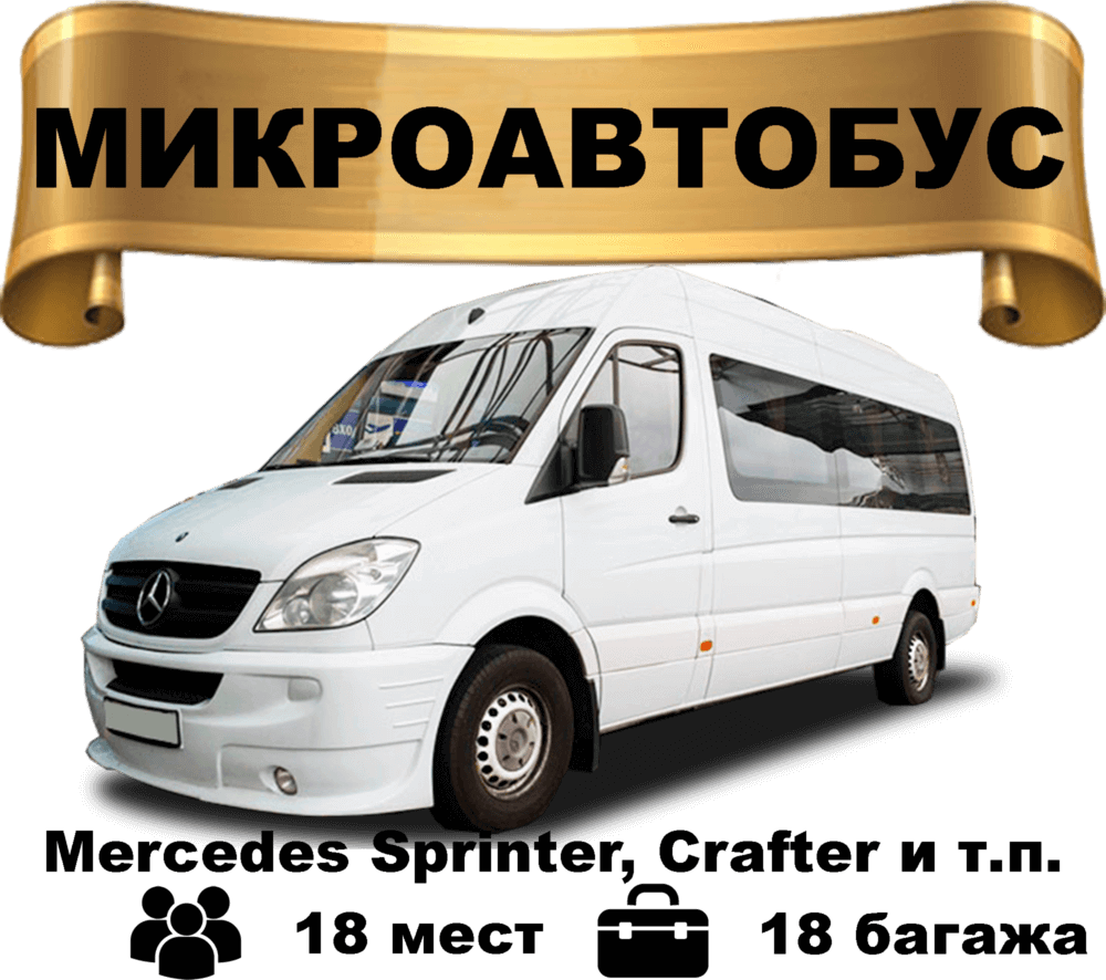 Такси из Анапы в Береговое