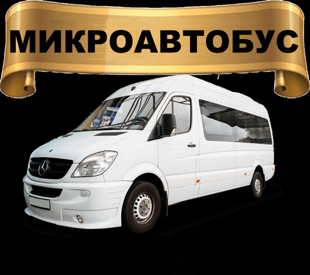 Такси Новороссийск Джубга