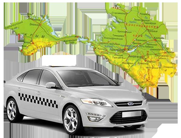 Междугороднее Такси Евпатория
