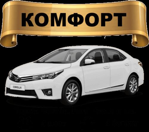 Такси Краснодар Коктебель