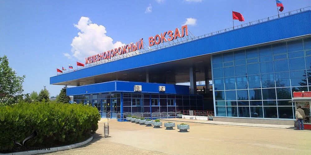 Анапа Белореченск такси жд вокзал