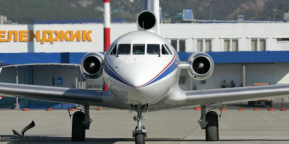 Геленджик аэропорт Мисхор