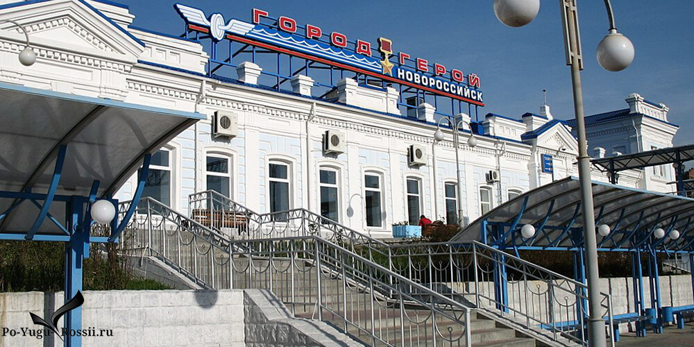 Такси ЖД вокзал Новороссийск Лермонтово