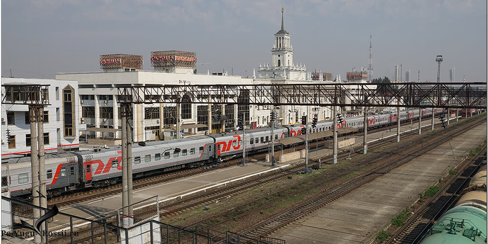 Краснодар Джанкой такси жд вокзал
