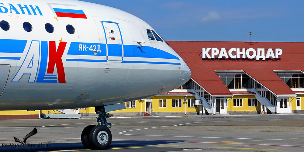 Такси аэропорт Краснодар Южная Озереевка
