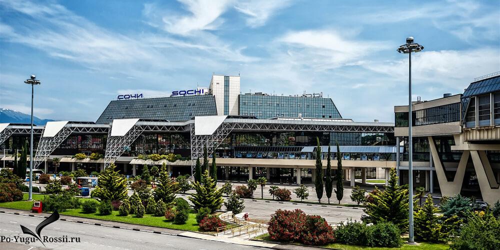 Такси аэропорт Адлер Анапа