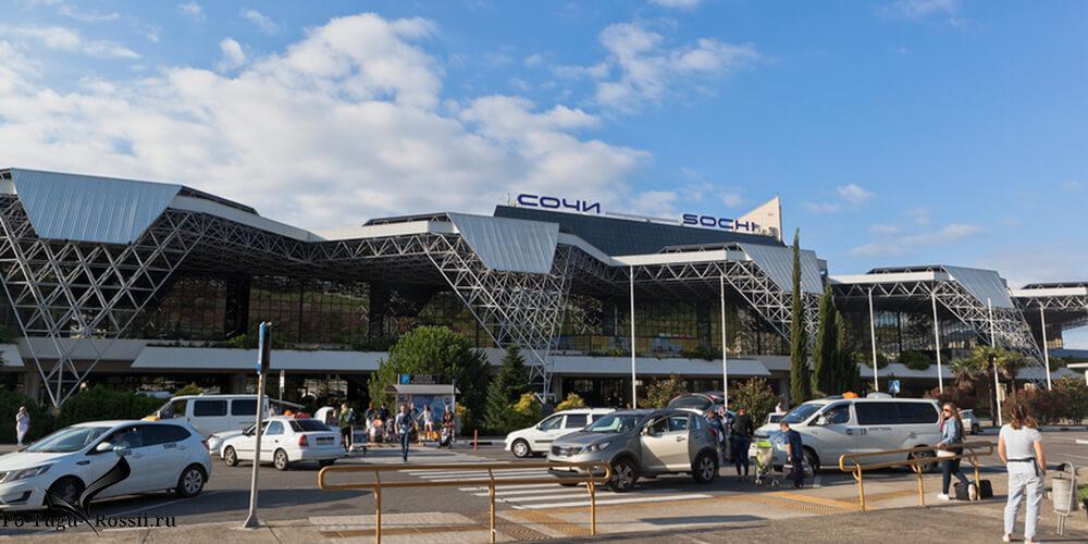 Трансфер Сочи аэропорт