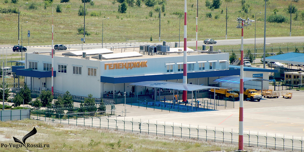 Аэропорт Геленджик Широкая Балка