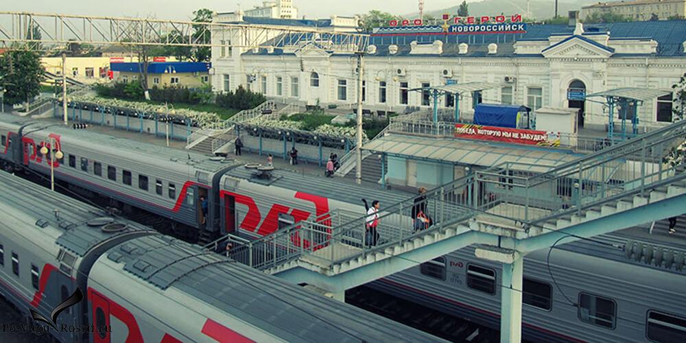 Новороссийск Лермонтово такси жд вокзал