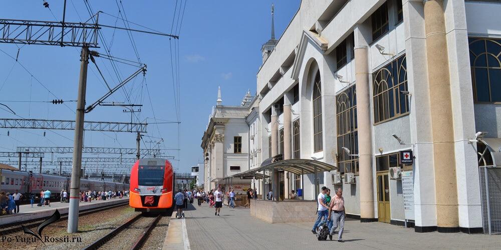 Такси ЖД вокзал Краснодар Сенной
