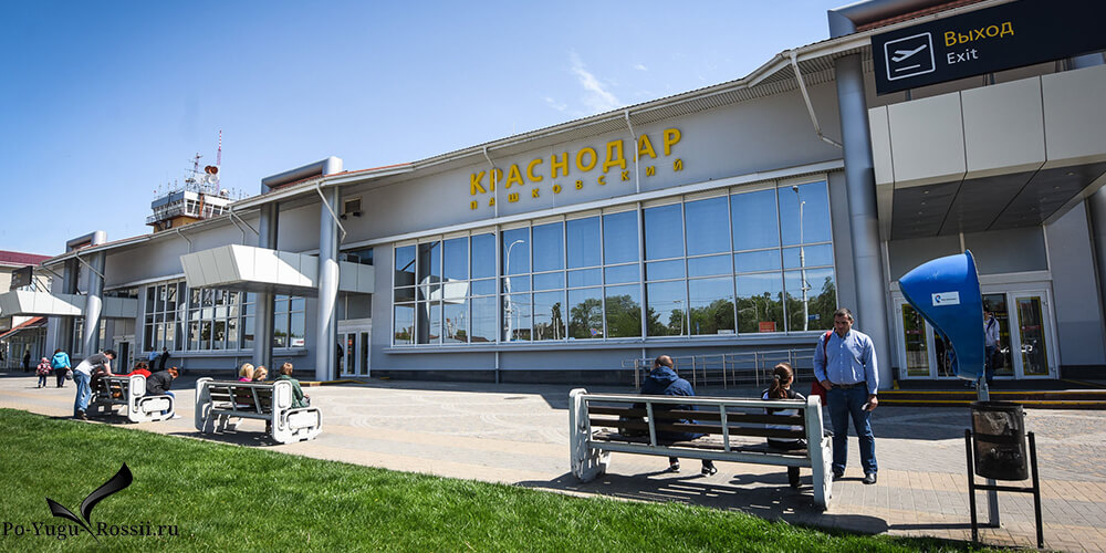 Аэропорт Краснодар Сенной Такси