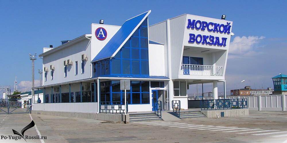Такси Анапа Порт Кавказ