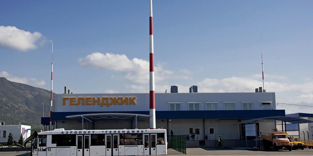 Трансфер Геленджик аэропорт