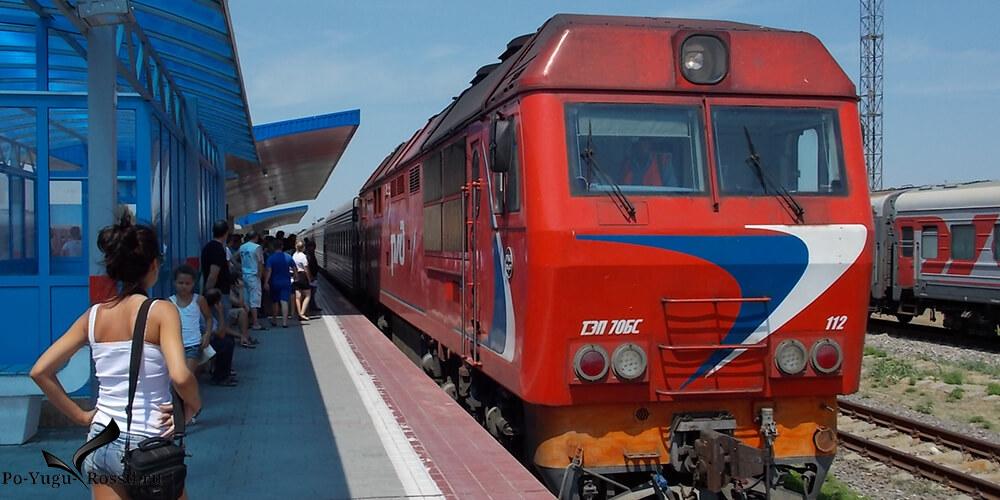 Трансфер Севастополь Анапа жд вокзал