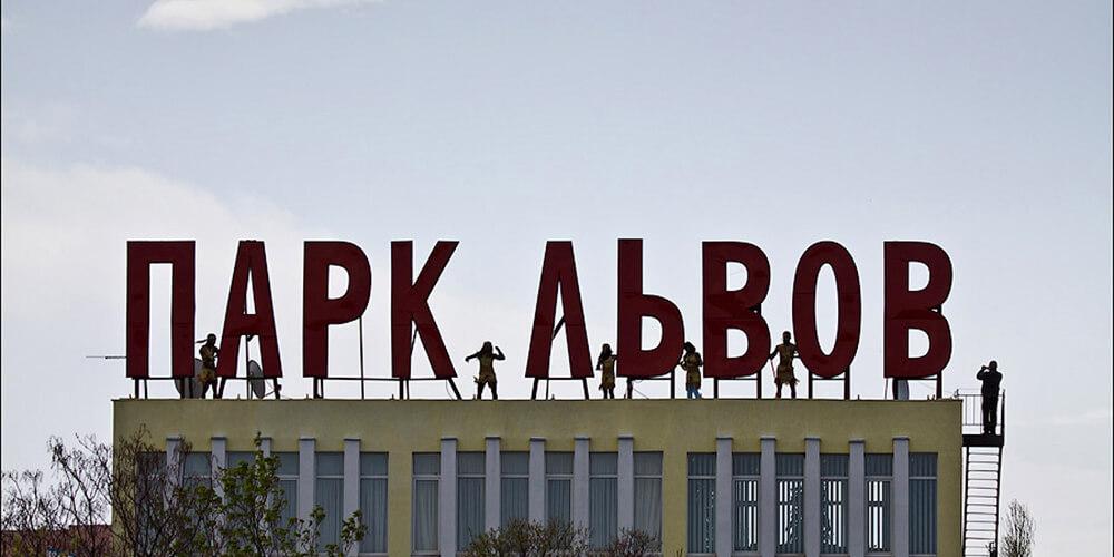 Трансфер Новороссийск Белогорск