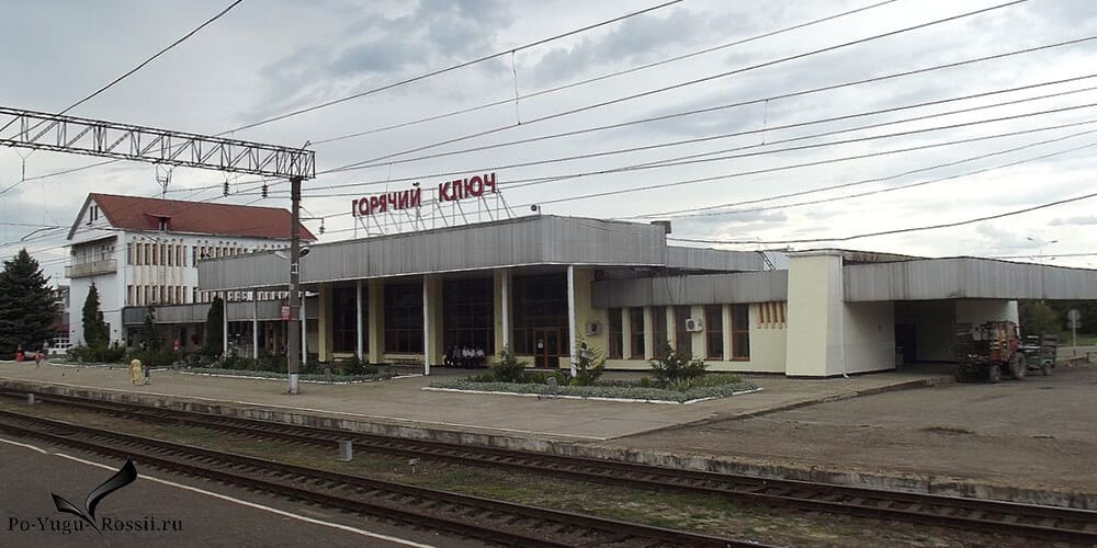 Такси ЖД вокзал Горячий Ключ Геленджик