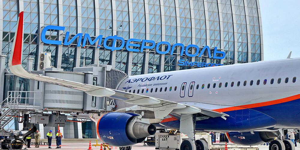 Такси аэропорт Симферополь Курортное