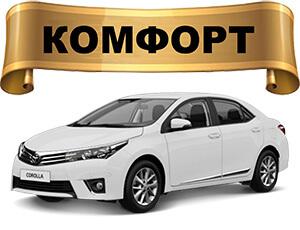 Такси Комфорт Черноморское Алушта