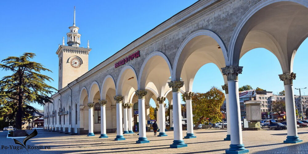 Симферополь Краснодар такси жд вокзал