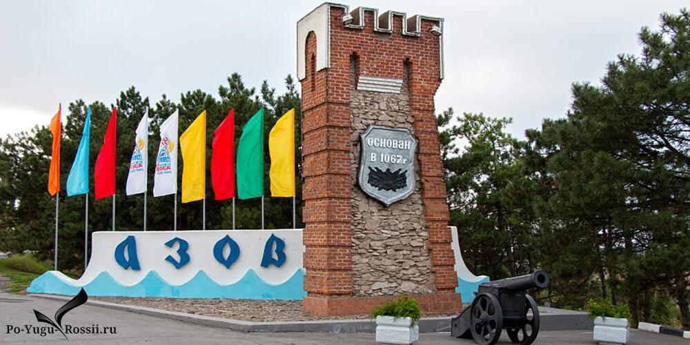 Такси Севастополь Азов