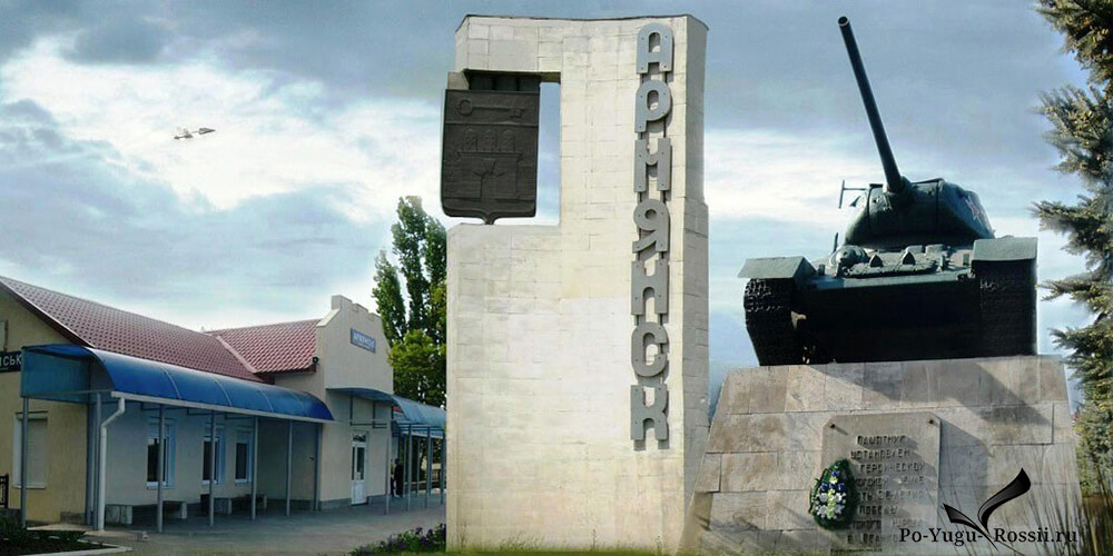 Такси Симферополь Армянск