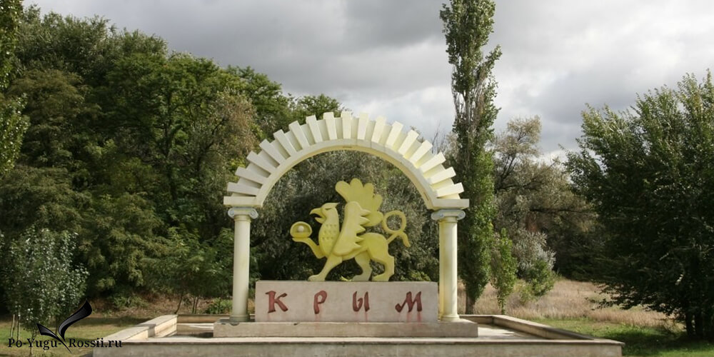 Трансфер Алушта Армянск