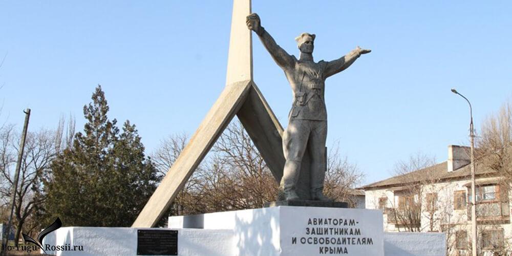 Трансфер Севастополь Джанкой