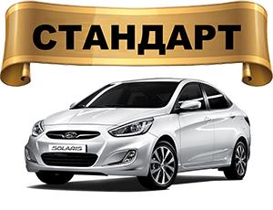 Такси Судак Утёс