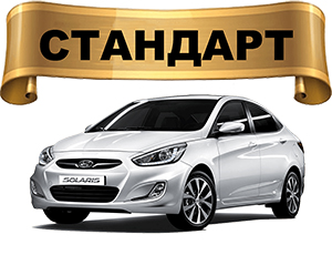 Такси Краснодар Ай-Даниль
